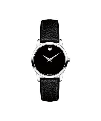 MOVADO Museum Classic0607015 – Women's 28 mm strap watch - Front view